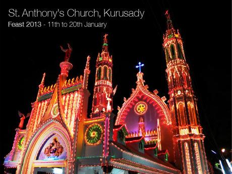 Kurusady.com   St. Anthony's Church